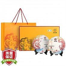 中粮生熟合装龙凤印礼盒装普洱茶714g