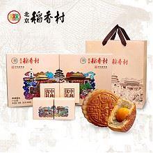 北京稻香村月饼礼盒680gX6盒
