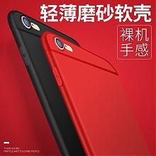 手慢无:卡绮 iPhone4.7/5.5寸手机壳