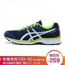 亚瑟士 GEL-GALAXY 9 男/女款跑步鞋