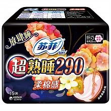 苏菲 超熟睡夜用柔棉感纤巧卫生巾 290mm 15片