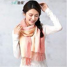 天猫低价:茵曼马卡龙色羊绒围巾