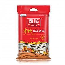 西瑞 东北寒地稻花香米 大米 5kg