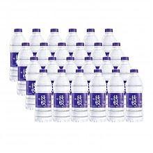 限浙江:冰露 纯悦 包装饮用水 350ml*24瓶