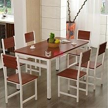 宜宸 现代小户型餐桌椅组合 一桌4椅