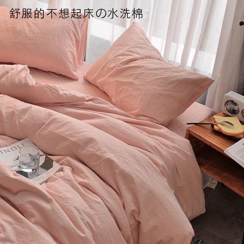 网红ins床上用品水洗棉四件套