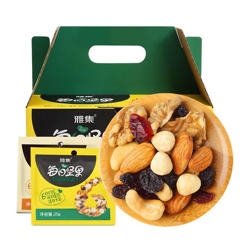雅集每日坚果混合坚果30包750g