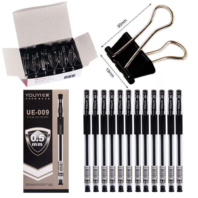 长尾夹12支装+12只中性笔