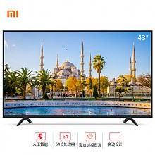 小米 43英寸 全高清平板电视