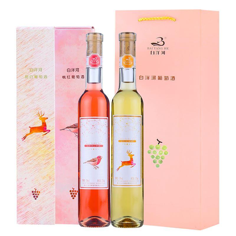 白洋河甜酒葡萄酒礼盒装