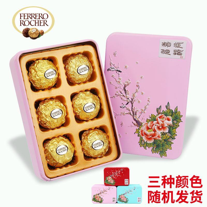 【费列罗】巧克力礼盒装限量版