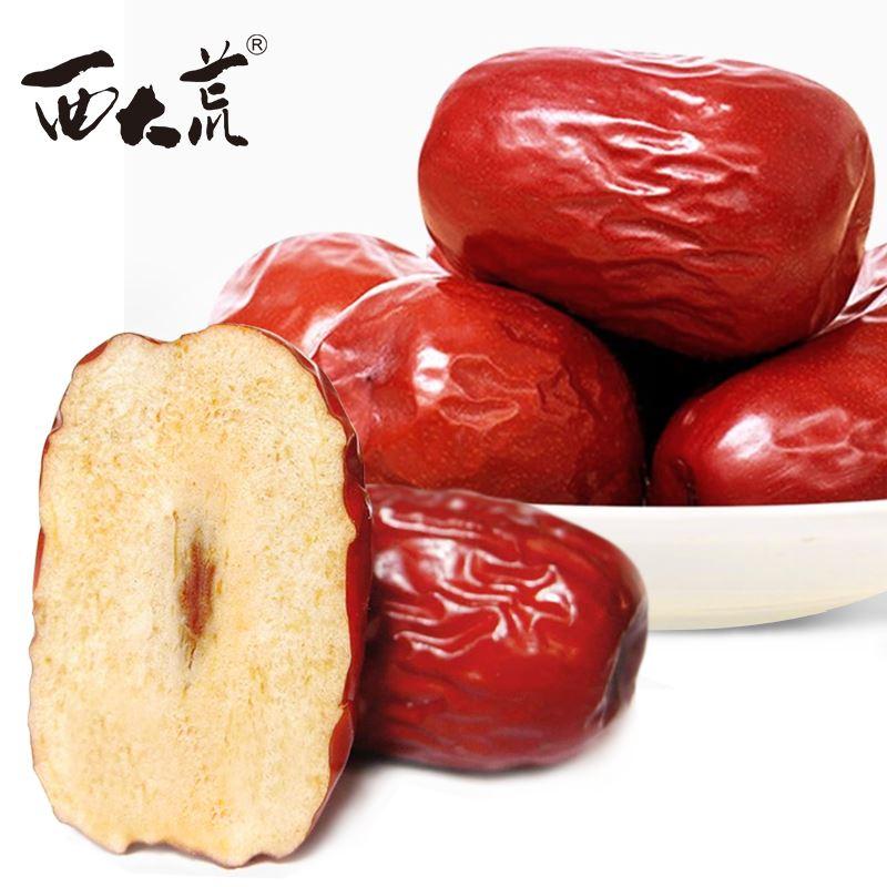 西大荒新疆和田红枣新货1000g