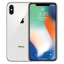 Apple iPhone X智能手机256GB