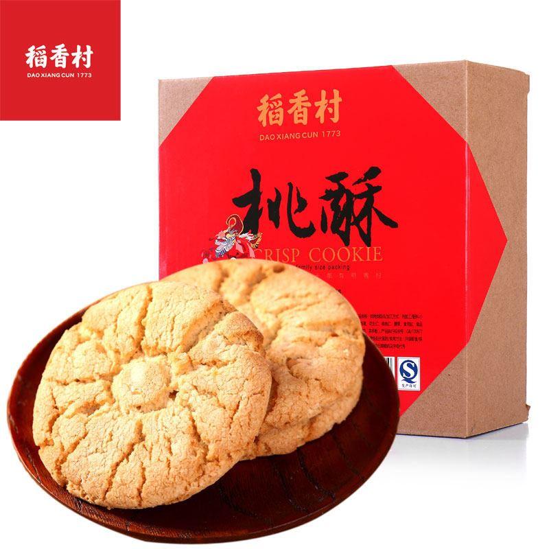 稻香村年货桃酥礼盒装640g