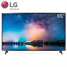 LG 65寸超高清4K液晶电视