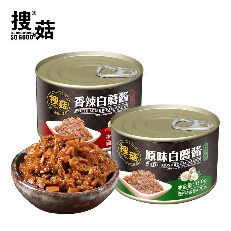 搜菇营养下饭酱组合装150g*2