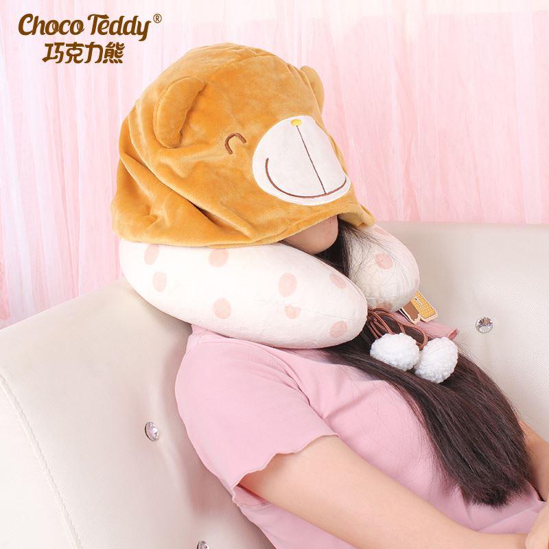 巧克力熊可爱U形午休套装