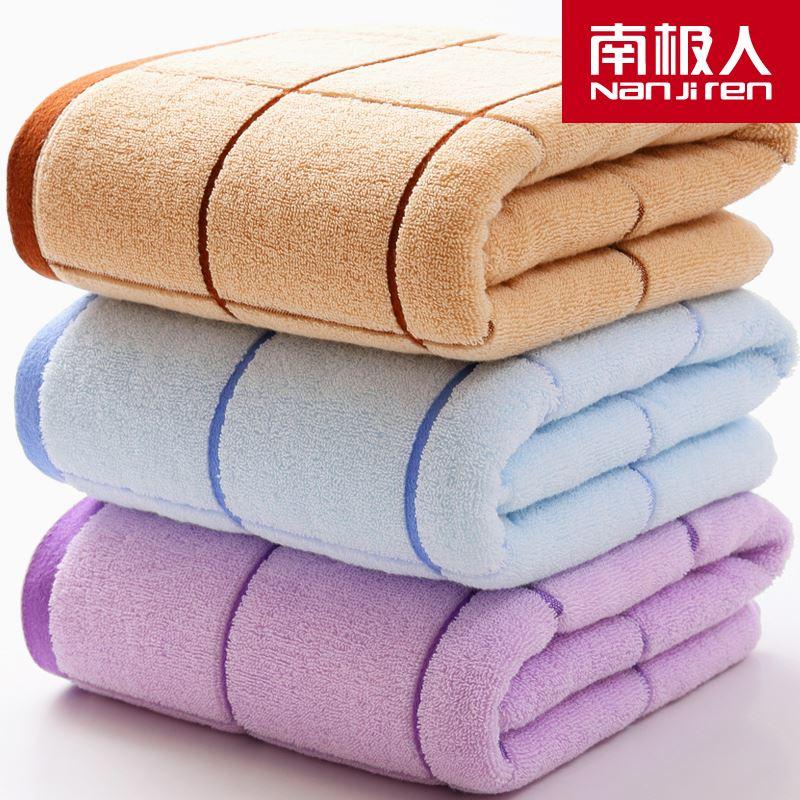 南极人纯棉加厚浴巾70*140cm