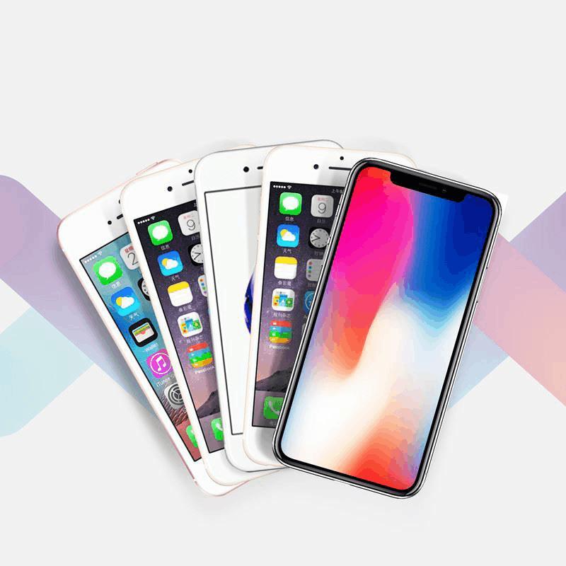 艾伴 iPhone全系列 手机膜2片装