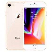 Apple iPhone 8 64GB 金色全网通4G手机