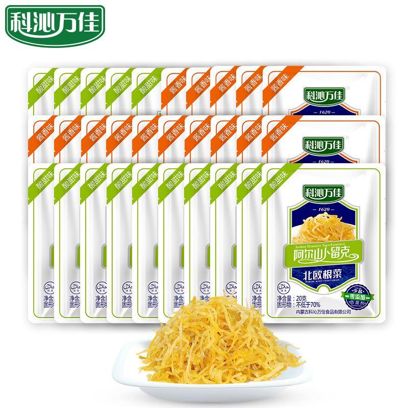 内蒙特产开味下饭小菜20g*30袋