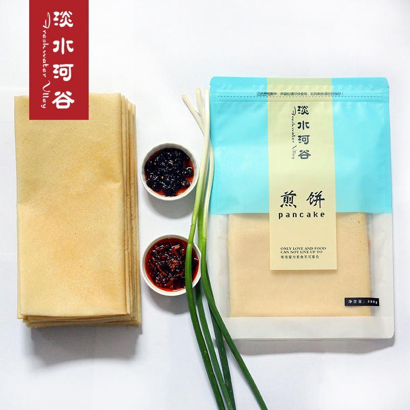 山东特产小米煎饼500g