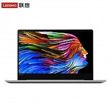 24日0点:联想IdeaPad 720S 13.3笔记本电脑
