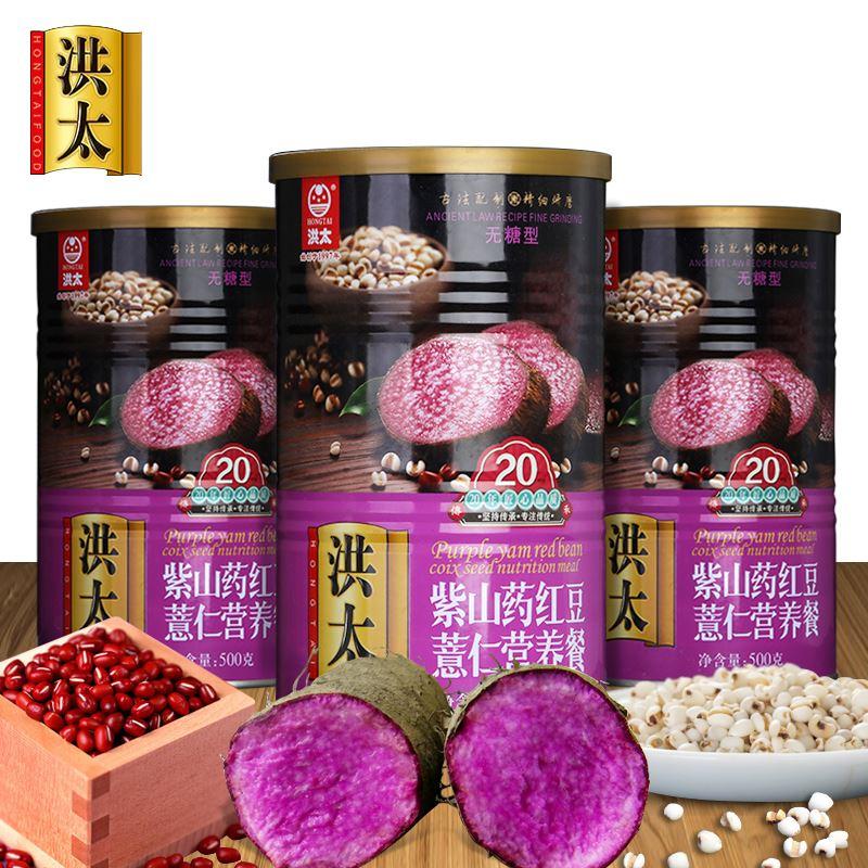 洪太紫山药红豆薏米粉500g