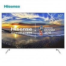 新低:海信680US 50英寸4K液晶电视