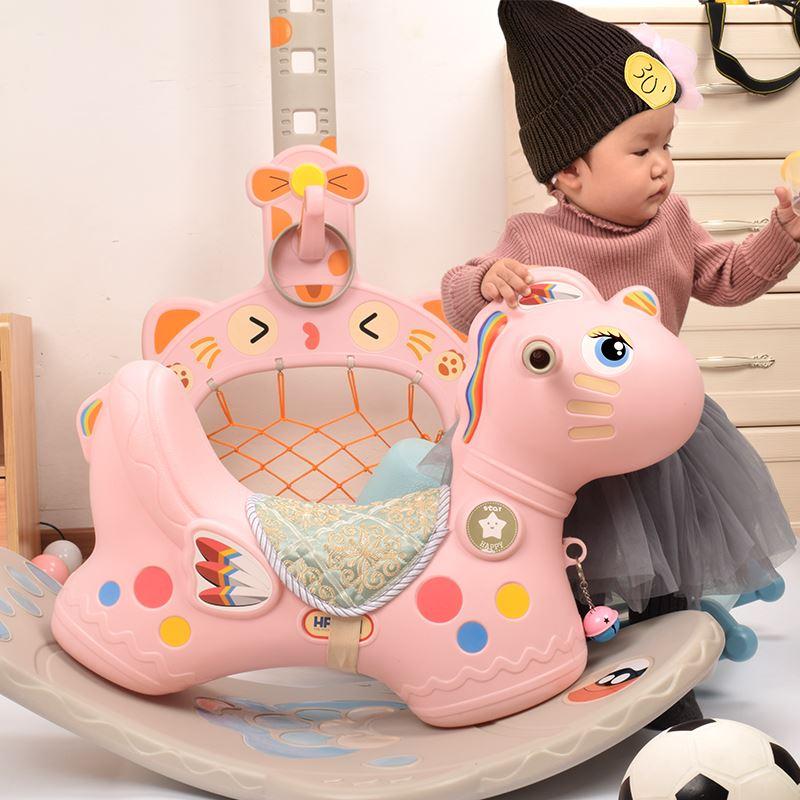 诺莎儿童玩具木马带音乐摇摇椅